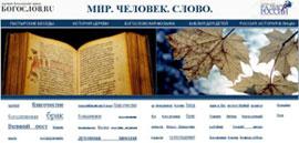 Храм во имя святителя Николая, митрополита Алма-Атинского и Казахстанского