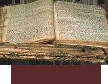 Святоотеческая страница